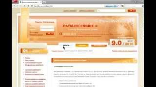 Новостной портал DLE(Заработай легко! skt9.ru., 2015-06-08T04:49:47.000Z)