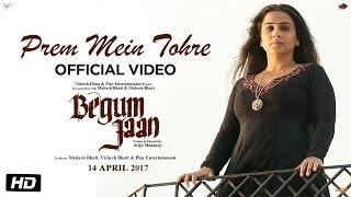 Prem Mein Tohre karaoke with lyrics | Begum Jaan | Asha Bhosle | Anu Malik | Vidya Balan