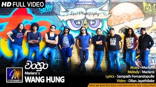 Wang Hung - Marians | Official Music Video | MEntertainments