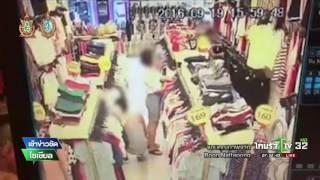Repeat youtube video โรคจิตแอบถ่ายห้างฯดัง หนองบัวลำภู | 21-09-59 | เช้าข่าวชัดโซเชียล | ThairathTV