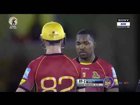 CPL 2017 Match 7 trimbago knight riders vs jamica tallawahs