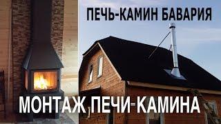 видео Интерьер каркасного дома Оптима-2