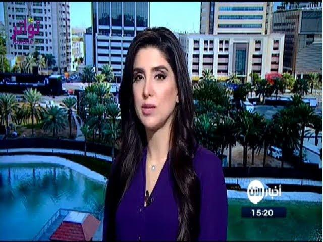 موريتانيات يحولن الملح إلى مورد اقتصادي - تلفزيون الآن