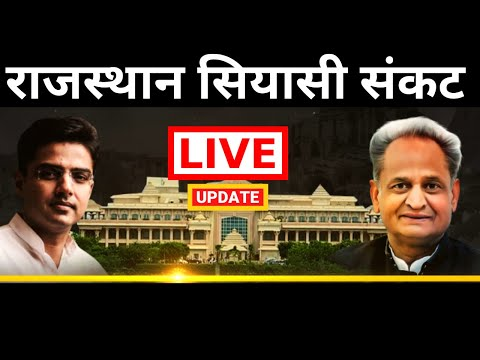 PM Modi At Ayodhya Ram Mandir Bhoomi Poojan Live | First India News| Narendra Modi | Yogi Adityanath