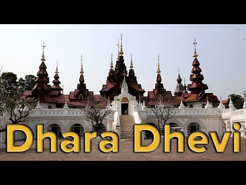 Hotels in Chiang Mai, Thailand: The Dhara Dhevi