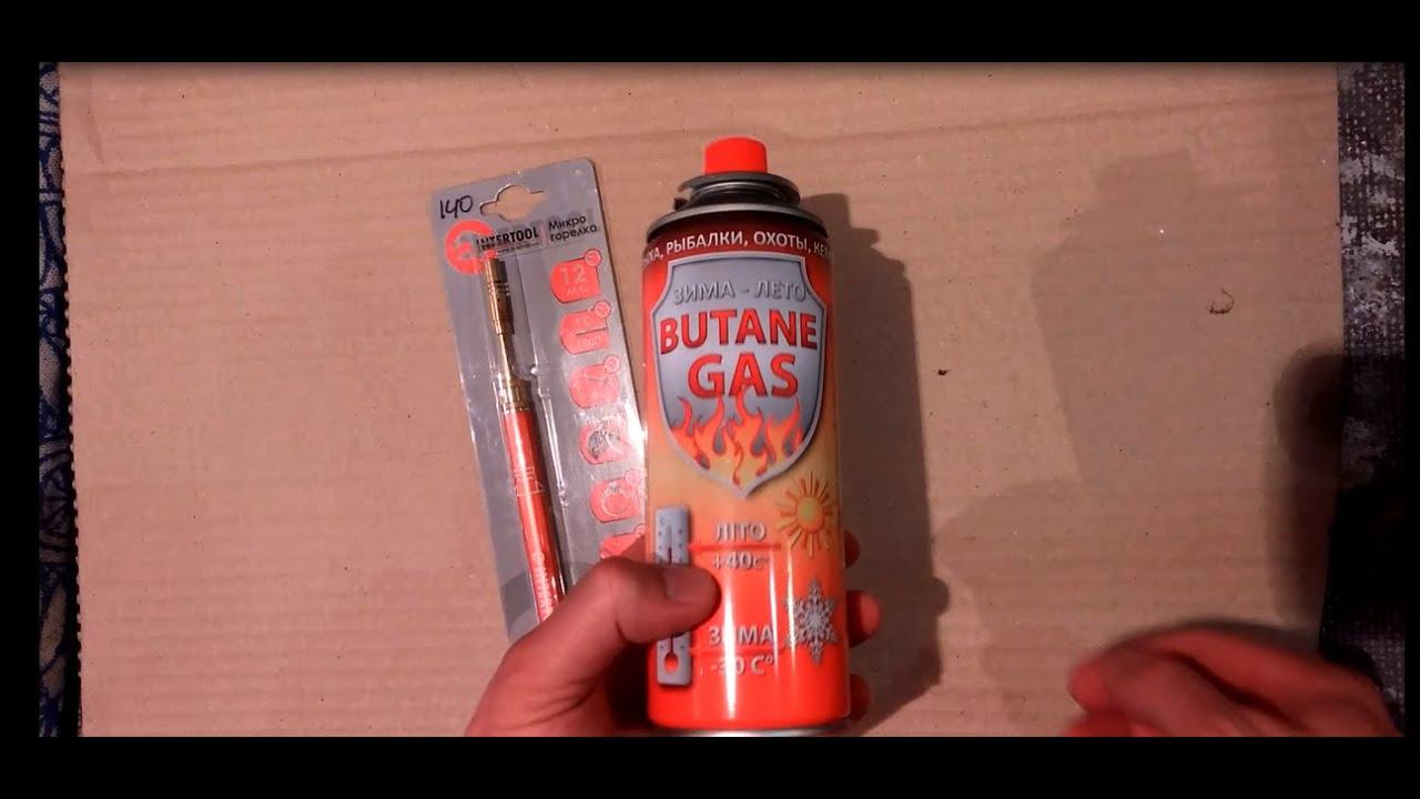 Газовый паяльник — использует для получения энергии воспламенение газа, содержащегося в специальном баллоне, вмонтированном в корпус изделия. Достаточно опасное в эксплуатации устройство. 4. Импульсный паяльник — использует электрический ток только в процессе соединения деталей, что.