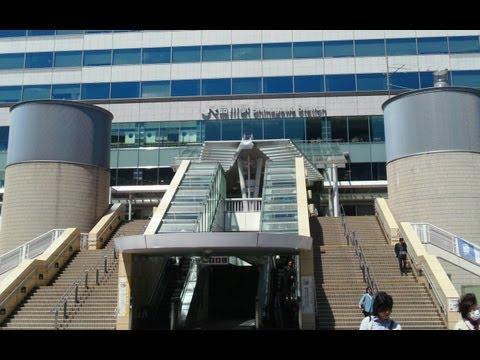 JR Shinagawa Station (JR品川駅)