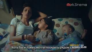 МАМА Турецкий сериал 2016 г 28 серия анонс