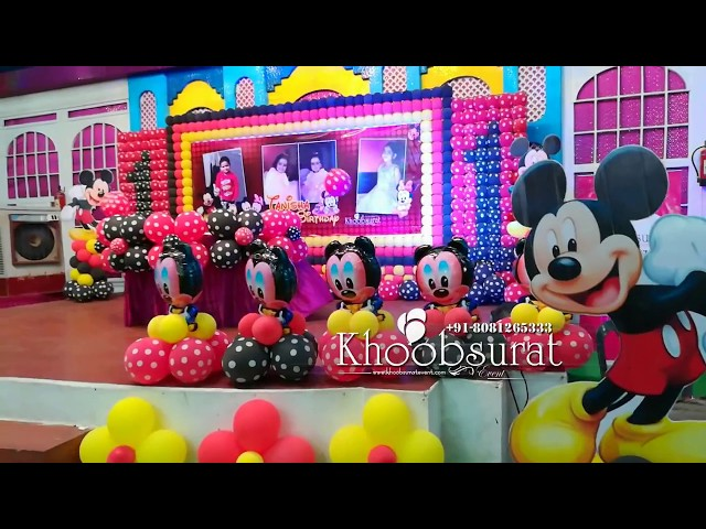 1st birthday party at sitapur by khoobsurat event 8081265333