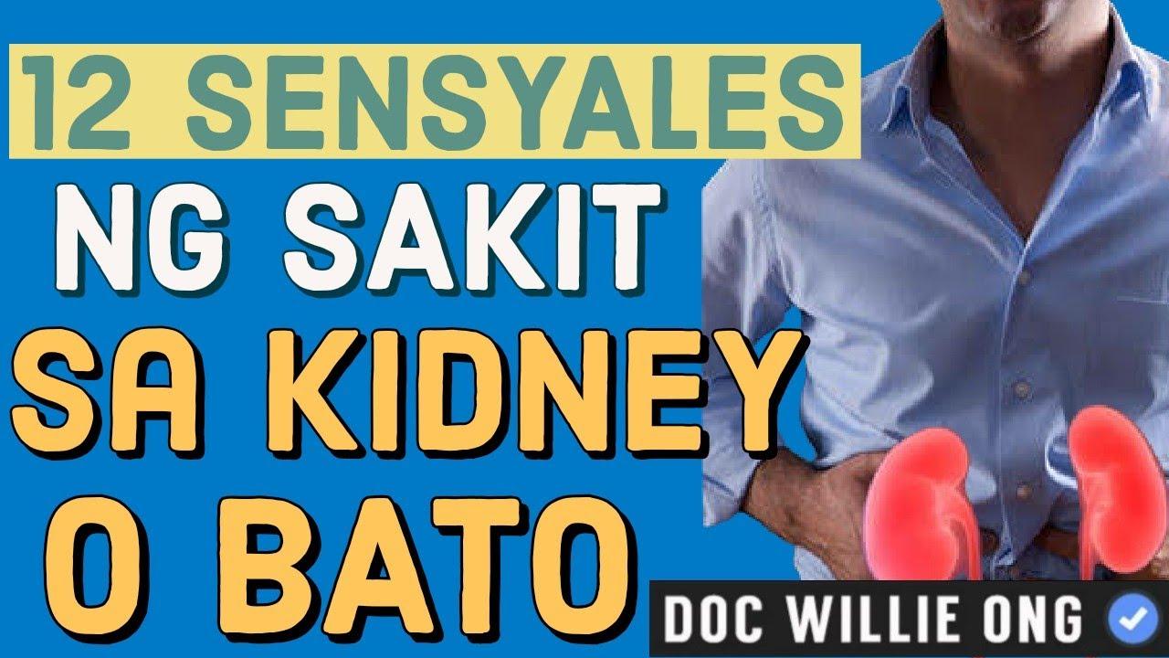 12 Senyales ng Sakit sa Kidney o Bato  - Payo ni Doc Willie Ong #734d