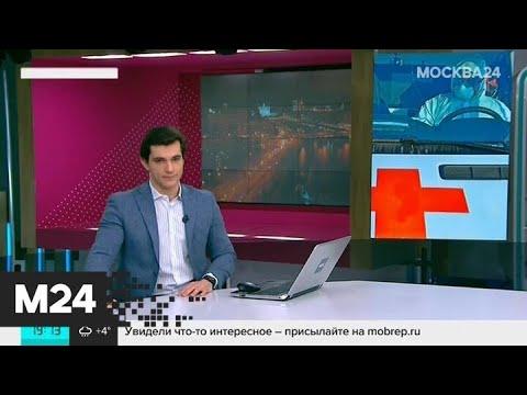 Москомспорт опроверг информацию об отмене спортивных мероприятий из-за коронавируса - Москва 24