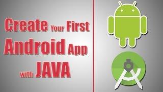 كيفية إنشاء أول تطبيق أندرويد مع جافا