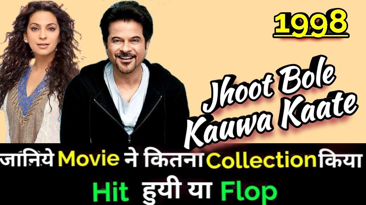 jhoot bole kauwa kaate full movie download