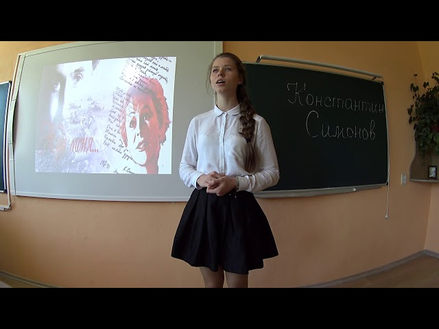 Изображение предпросмотра прочтения – ОльгаБахтина читает произведение «Жди меня, и я вернусь...» К.М.Симонова