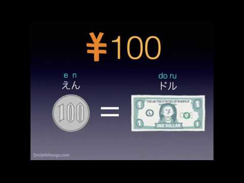 Currency in Japanese - Japanese Lesson for Beginners