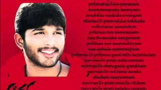 Edo Priya Ragam::Telugu Karaoke::Aarya
