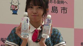 手振れが激しいのでご注意下さい。 6月5日(日)に、福島市子どもの夢を育...