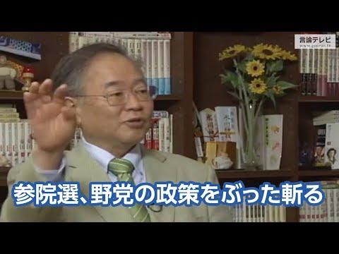 右向け右第269回髙橋洋一・嘉悦大学教授 × 花田紀凱プレビュー版