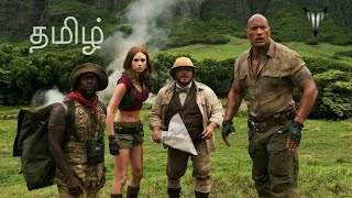 Jumanji Welcome to the Jungle Tamil