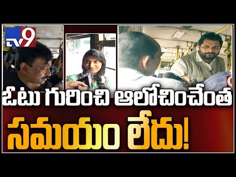 Girl votes for candidate whom her dad supports     RGV - TV9