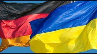 Как Украина преподала урок истории Германии