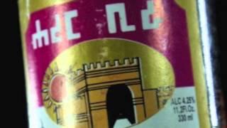 Ethiopian Beer - Meta Harar Dashen Bedele Amber