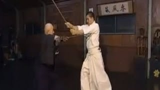 Secret Teachings of Yagyu Shinkage Ryu (Ken Jutsu) with English Subtitles