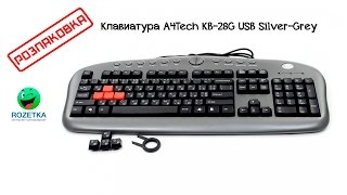 Клавиатура A4Tech KB-28G USB Silver-Grey (розпаковка)