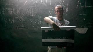 Ъпсурт Video Promo 3