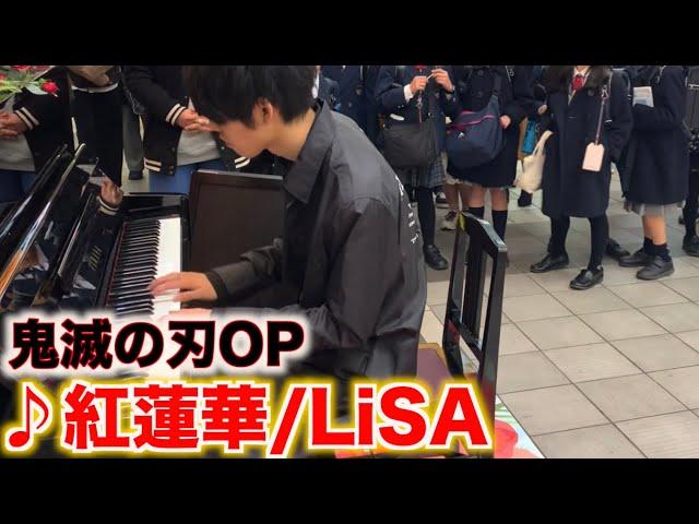 ちゃん ストリート ピアノ けい