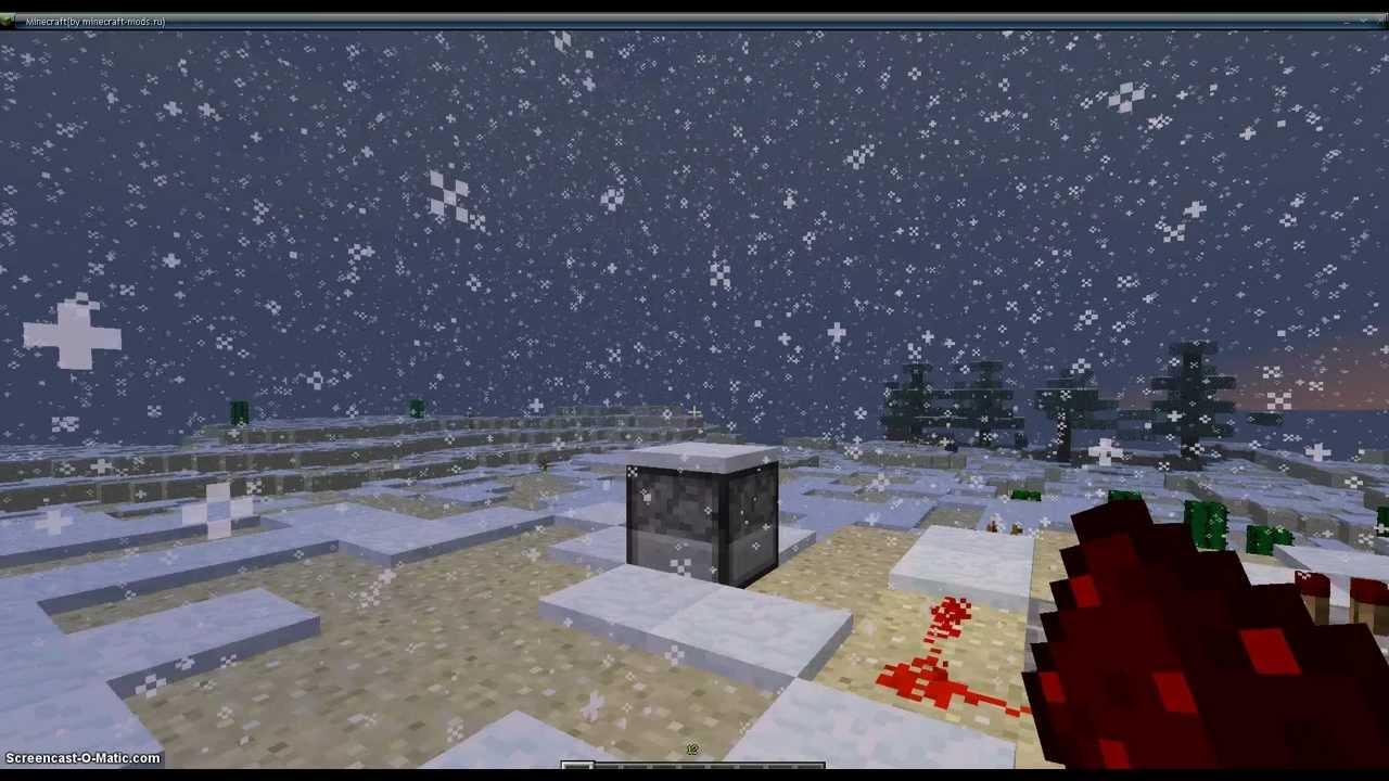 как сделать чтобы шел снег в майнкрафте #3