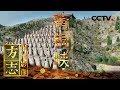 《中国影像方志》第117集 宁夏青铜峡篇 李天王只有一座塔 而这里有108座 | CCTV科教