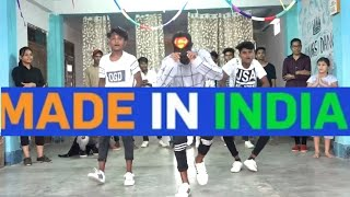 Guru Randhawa: MADE IN INDIA |  DANCE CHOREOGRAPHY | Bhushan Kumar | DirectorGifty | Elnaaz Norouzi