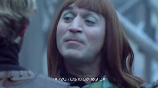 סדרת הפרסומות עבור הוט עם שלום מיכאלשווילי