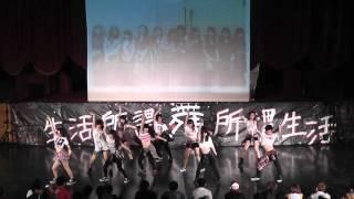 10.B.G.S  ___ 高應大街頭舞蹈社 成果展之
