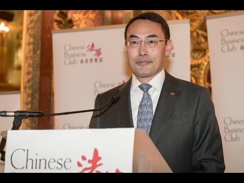 China Exim Bank au Chinese Business Club