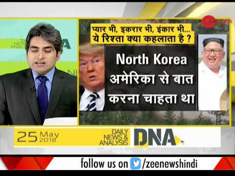 DNA: Have Donald Trump fooled Kim Jong-un?
