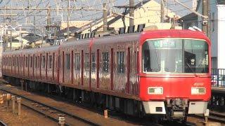 名鉄二ツ杁駅を通過する3100系2連+3500系4連の急行一宮行き