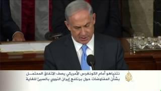 نتنياهو أمام الكونغرس يصف الاتفاق المحتمَل مع إيران بالسيئ