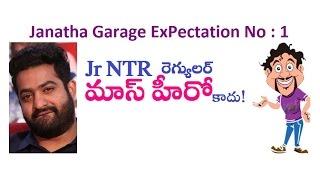 Janatha Garage Movie Expectations | Jr NTR | Mohanlal | Samantha | Nithya | Maruthi Talkies Review
