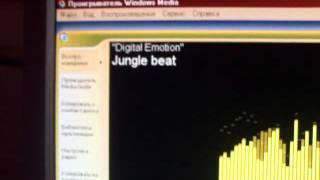 Мелодия на звонок ''Digital emotion''