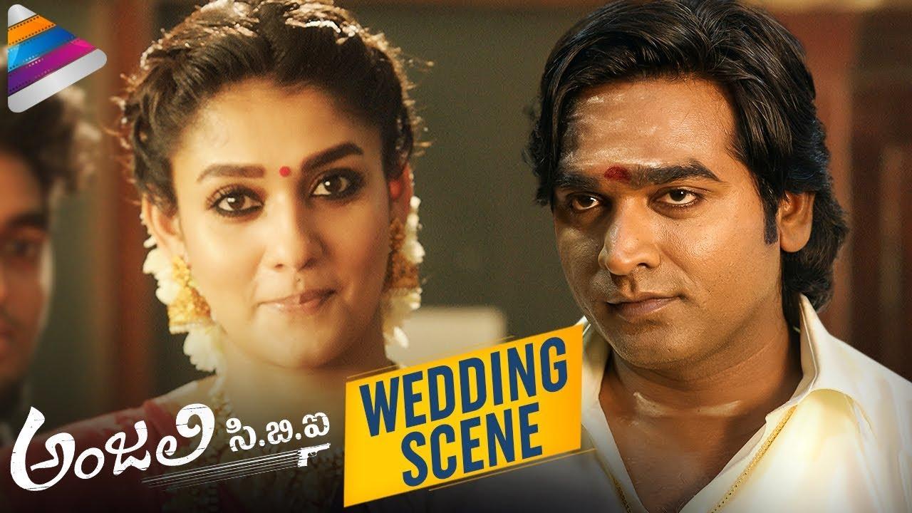 Download Anjali CBI Movie HIGHLIGHT Scene | Nayanthara | Vijay Sethupathi | 2019 Latest Telugu Movies