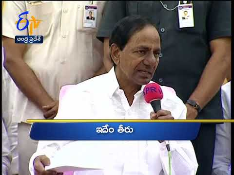 Andhra Pradesh | 17th May 2018 | Ghantaravam | 5 PM | News Headlines