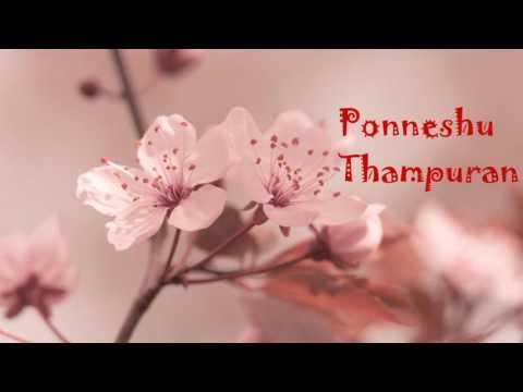 Ponneshu Thampuran NEW HQ (with Lyrics)