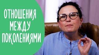 Бабушка Неправильно Воспитывает Ребенка? | 10 Cоветов, как Наладить Отношения в Семье