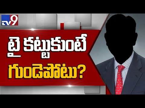 Wearing a tie could be bad for your health? - TV9