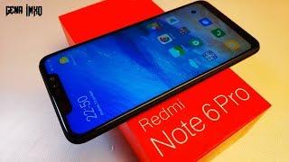 Xiaomi Redmi Note 6 Pro ПОДЪЕХАЛ! Как он, и СТОИТ ли ПОКУПАТЬ?