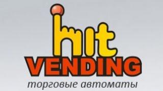 Торговый кофейный автомат Necta Colibri C5(, 2014-07-09T18:06:39.000Z)