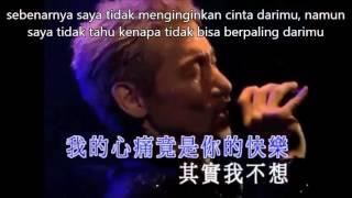 wo sin ru tau khe (terjemahan) MP3