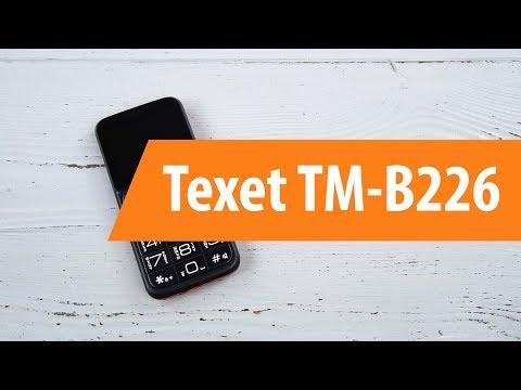 Распаковка сотового телефона Texet TM-B226 / Unboxing Texet TM-B226